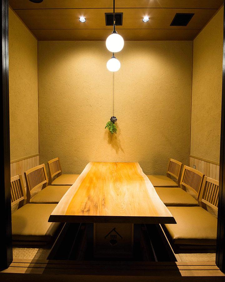 【個室空間】 大切な方との会食や接待などのおもてなしに